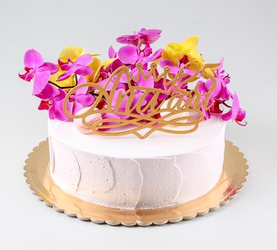 Tort pentru zi de naștere